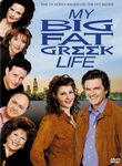 My Big Fat Greek Life: The Entire Series