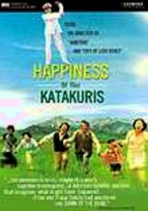 Rent The Happiness of the Katakuris on DVD