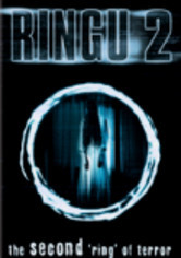 Rent Ringu 2 on DVD