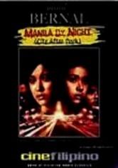 Rent Manila by Night: City After Dark on DVD