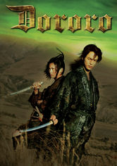 Rent Dororo on DVD