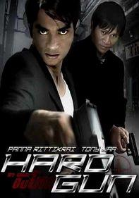 Hard Gun