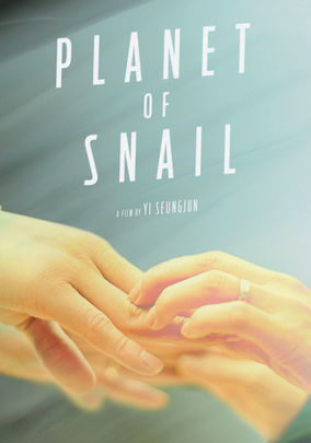 Rent Planet of Snail on DVD