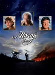 Always: Sunset on Third Street (Always san-chome no yuhi) poster