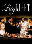 Big Night (1996) poster