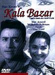 Bazar (2009) poster