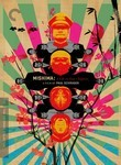 Mishima: A Life in Four Chapters poster