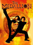 The Medallion (2003) Box Art