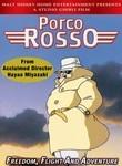 Porco Rosso (Kurenai no buta) poster
