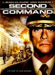 Second in Command (2006) Box Art