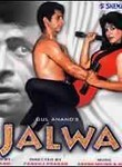 Jalwa