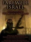 Farewell Israel
