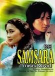 Samsara (2002) poster
