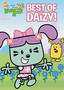 70275658 Wow! Wow! Wubbzy!: Best of Daizy